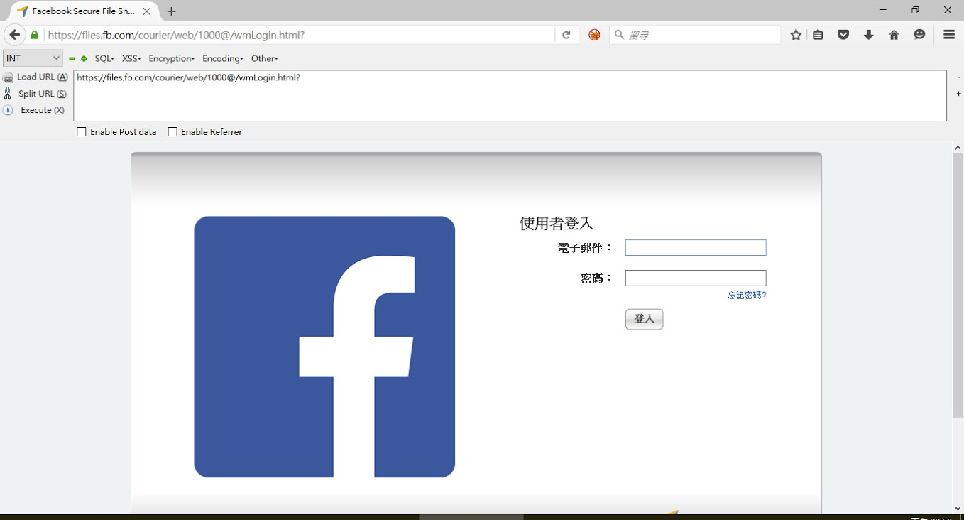 How I Hacked Facebook, and Found Someone's Backdoor Script