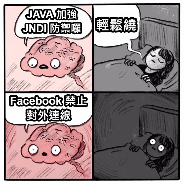 看我如何再一次駭進 Facebook,一個在 MobileIron MDM 上的遠端程式碼執行漏洞!